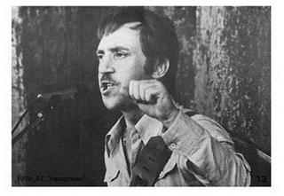 Во время выступления в ДК ''Золотая долина''.  Зарафшан, Узбекистан, 23-24.07.1979 г.
