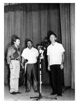 Узбекистан, июль 1979 г.  Фото из коллекций В.Чейгина (Санкт-Петербург) и И.Попова (Москва)