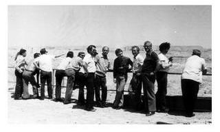 Учкудук, перед отъездом в Зарафшан, 22.07.1979 г. Фото из коллекции И.Попова (Москва)