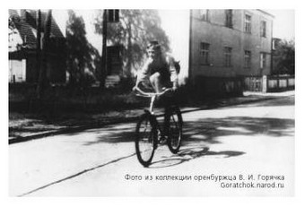г.Эберсвальде-Финов, Мариен Вердер штрассе, 1948 г. Фото – на сайте ''Goratchok.narod.ru''