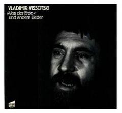 Vissotski V. ''Von der Erde'' und andere Lieder. ''plд ne'' GmbH, 1980. PLД NE 88212. ФРГ Лицензионное переиздание пластинки фирмы ''Le chant du monde''